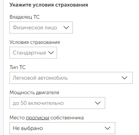 Анкета онлайн
